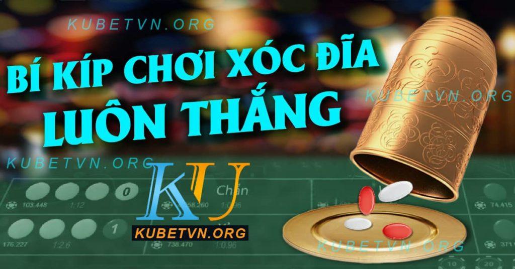 giới thiệu về xóc đĩa Kubet chi tiết